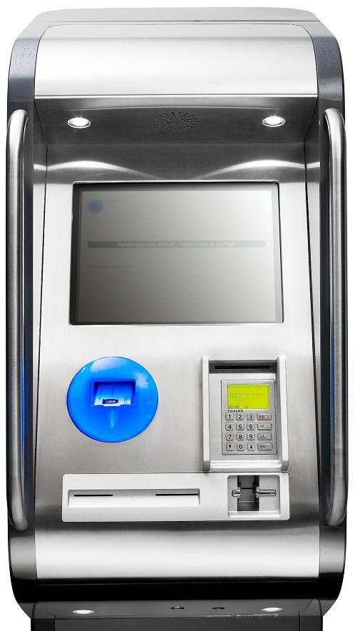 Rejsekort Automat