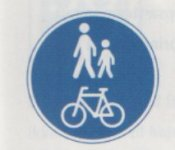 Pedestrian and Cycle Path