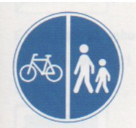 Shared Path - Divided